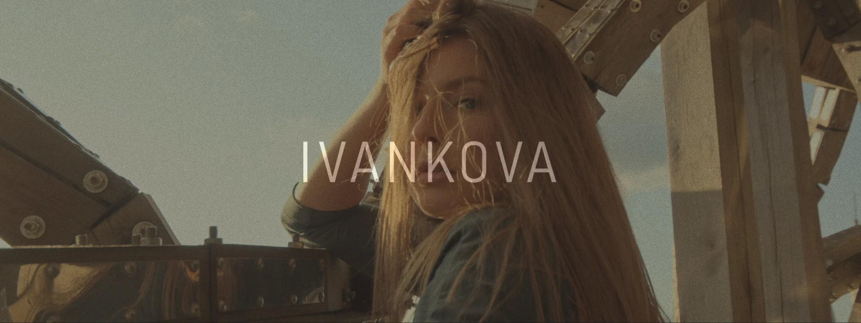 Ivankova - Мурашки