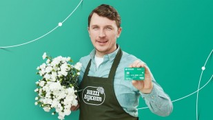 Сбербанк VISA «Цветочный магазин»