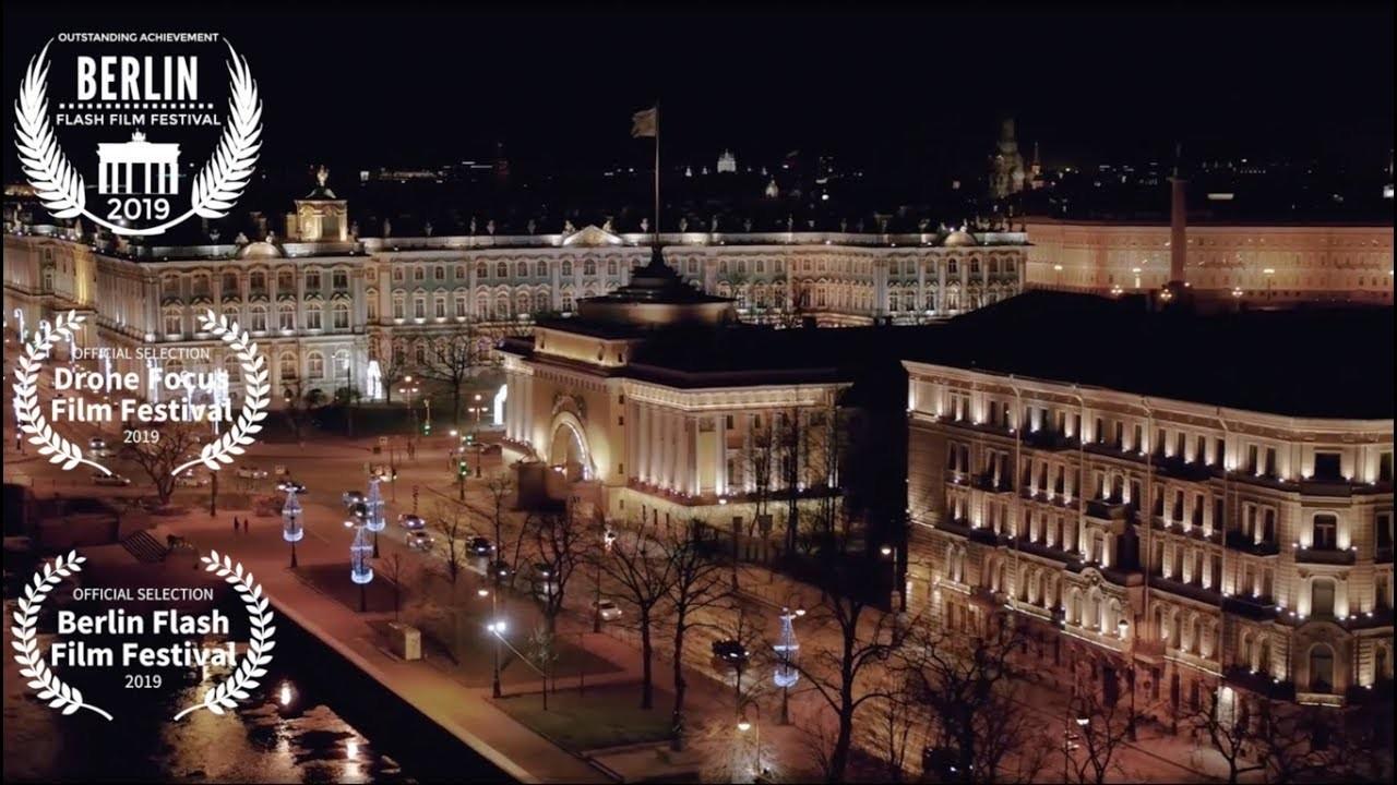 Аэросъемка в Санкт-Петербурге, ночной Питер