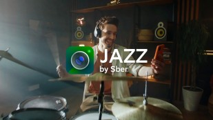 Jazz by Sber