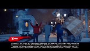 МТС «Поезд» (Квартет И)