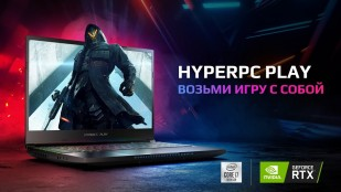 HyperPC PLAY