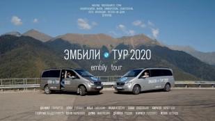 Документальный фильм о поездке в тур по югу России команды по роликовым конькам