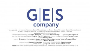 GES Company