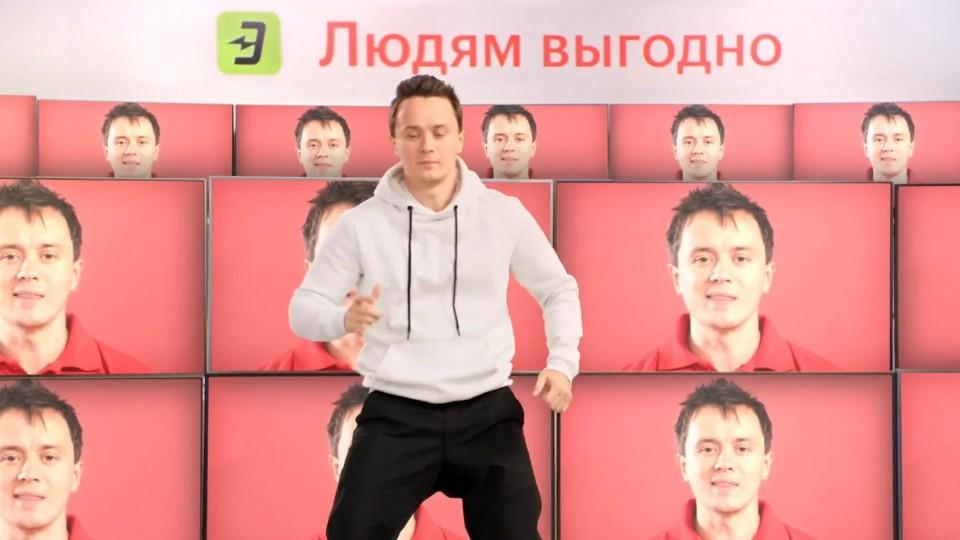 Эльдорадо: дари что надо. Илья Соболев