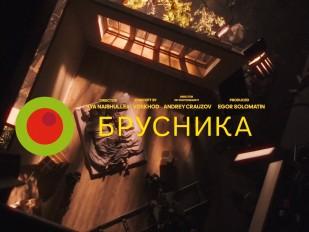 "Making of ""Brusnika"" commercial"