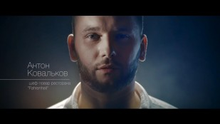 Thierry Mugler «Современный герой» (Антон Ковальков)