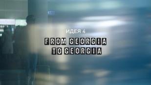 From Georgia to Georgia