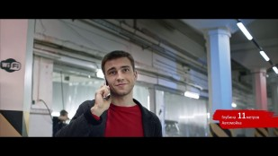 "МТС/Samsung ""Wi Fi Calling"""