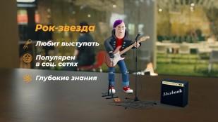 HR Sberbank