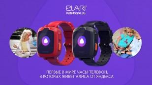 Промо часов ELARI